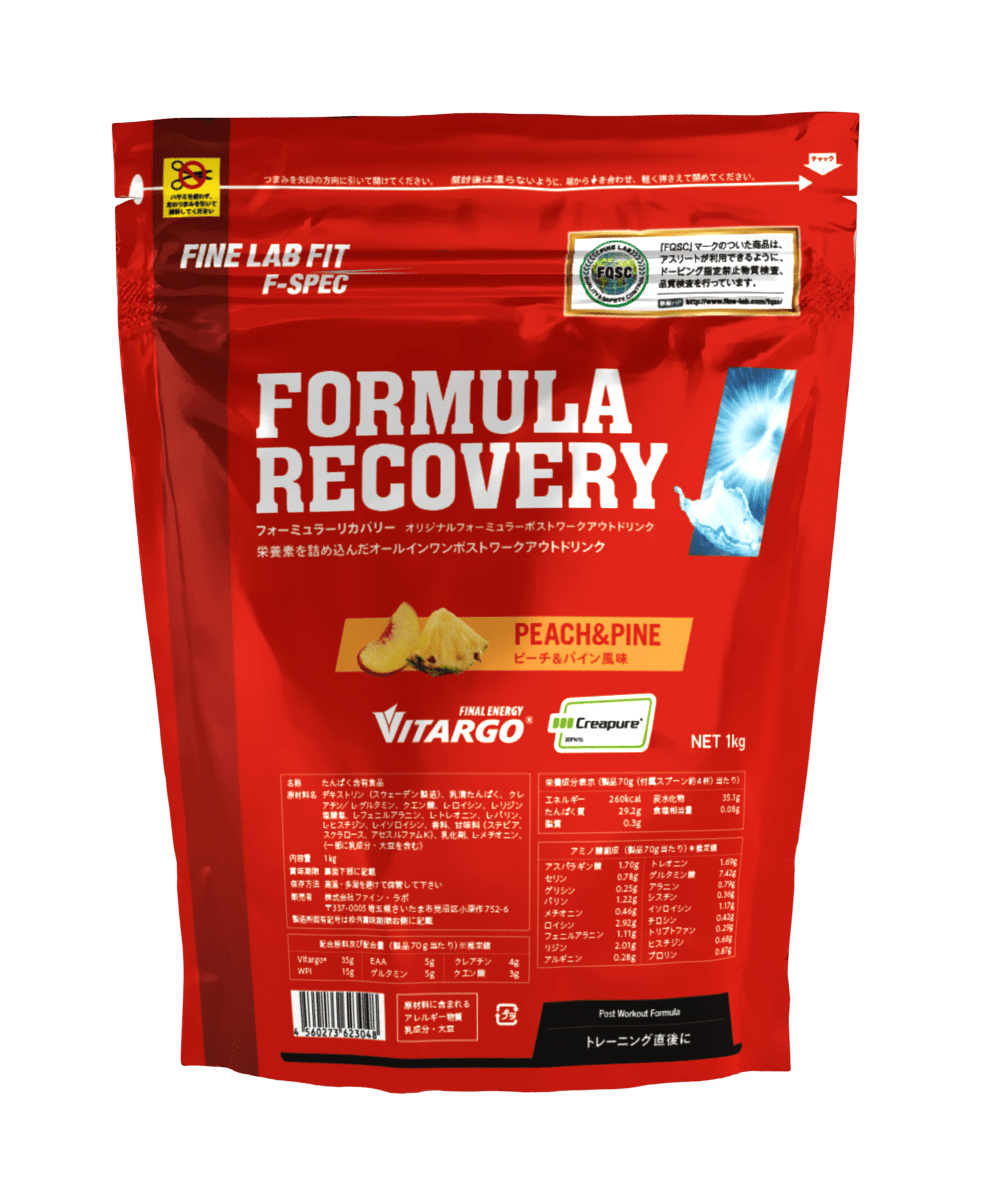 FORMULA RECORVERY