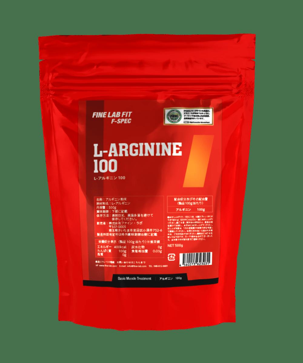 L-ALGININE 100